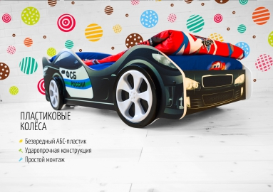 Пластиковые колёса для детских кроватей