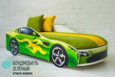 Детская кровать с подъёмным механизмом Бондмобиль зелёный ( с чехлом)