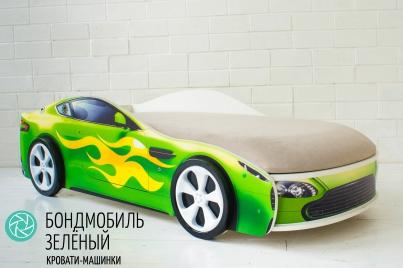 Детская кровать с подъёмным механизмом Бондмобиль зелёный ( без чехла)
