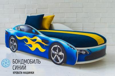 Детская кровать с подъёмным механизмом Бондмобиль синий ( с чехлом)