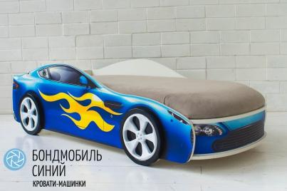 Детская кровать с подъёмным механизмом Бондмобиль синий (без чехла)