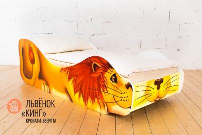 """Детская кровать Лев """"Кинг"""""""