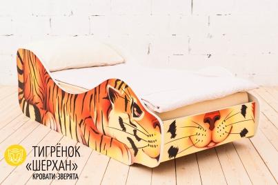 """Детская кровать Тигрёнок """"Шерхан"""""""